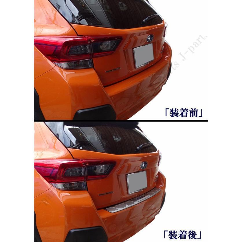 スバル XV GT3 GT7 GP7系 後期 オプションタイプ リアバンパーガード リアプレート ガー二ッシュ ステンレス製キズ防止愛車の保護 jparts 09