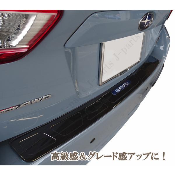スバル XV GT3 GT7 GP7 インプレッサ GPE リアバンパーガード ステップガード プロテクター ブロンズブラック 黒 キズ防止 保護|jparts|04