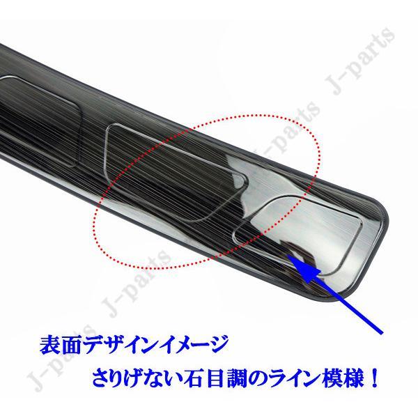 スバル XV GT3 GT7 GP7 インプレッサ GPE リアバンパーガード ステップガード プロテクター ブロンズブラック 黒 キズ防止 保護|jparts|07