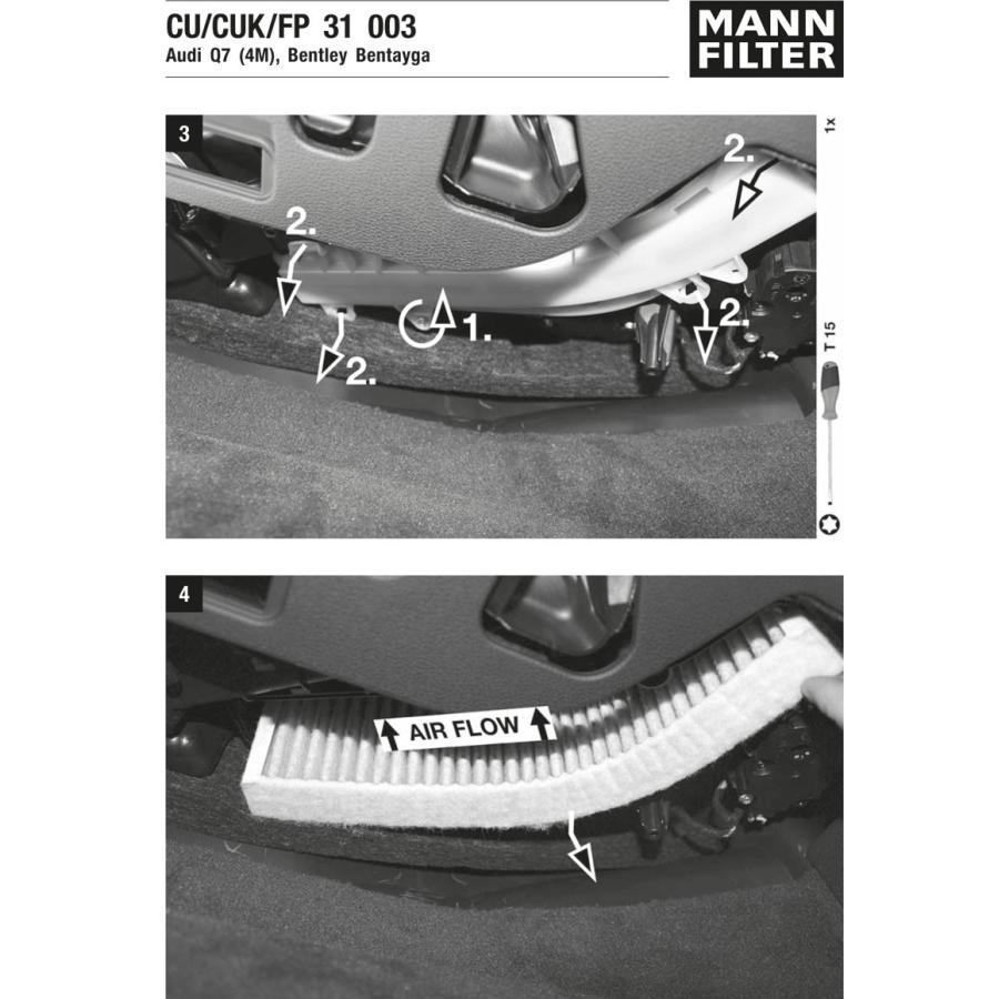 エアコンフィルター アウディ ベントレー A4 A5 Q5 Q7 S4 S5 ベンテイガ FP31003 ウイルス 抗菌|jpitshop|10