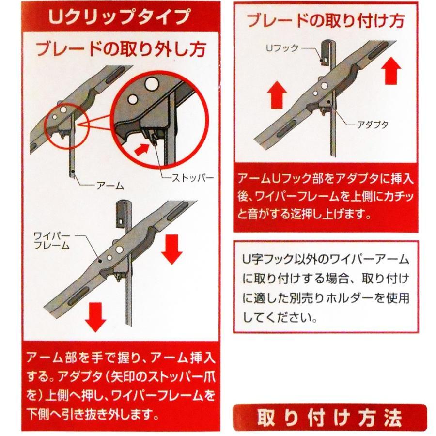 グラファイト ワイパー ブレード (雨用 左右セット) FESCO GW-4040 400mm 400mm jpitshop 04