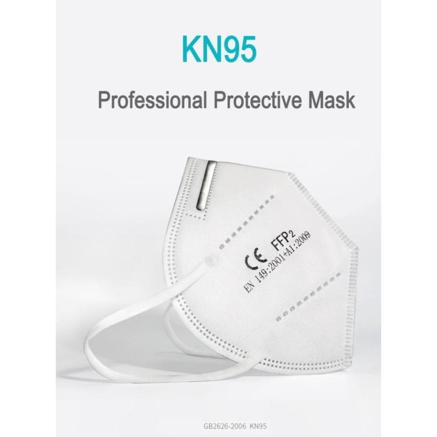 KN95マスク 20枚入り 4層 使い捨て 不織布 フリーサイズ 医療現場 マスク PM2.5 花粉症 感染 飛沫対策 ウイルス 男女兼用 大人用 マスク在庫あり 国内発送 H|jplamp|04