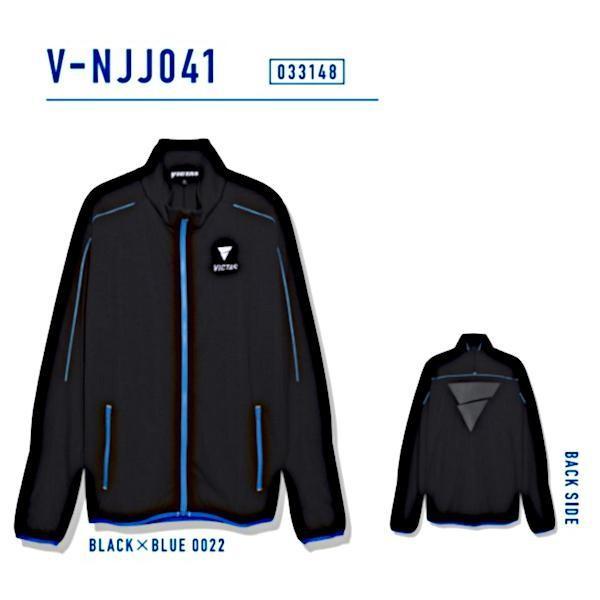 ビクタス 卓球 トレーニングウェア V-NJJ041 ジャージジャケット 男女兼用 ブラック×ブルー 033148-0022 <2019CON>