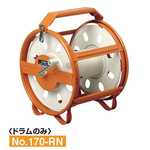 秦運動具工業 体力測定 運動会 エスロン 測量ロープ ドラムのみ(ドラム式用) 170-RN <2019NP>