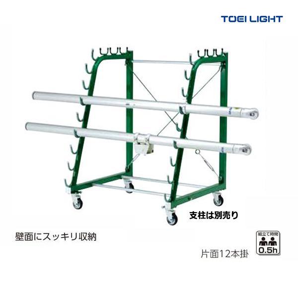 トーエイライト バレーボール 片面式支柱掛台KK12 B-2159 <2021CON>