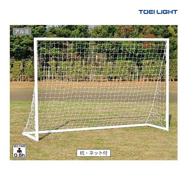 トーエイライト サッカー アルミミニサッカーゴールRFA B-2251 <2021CON>