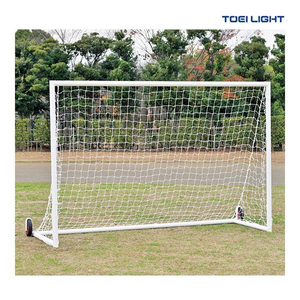 トーエイライト サッカー アルミゴールキャスター付 B-2760 <2021CON>