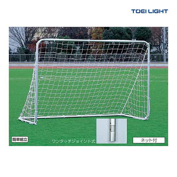 トーエイライト サッカー ミニサッカーゴール1624 B-7898 <2021CON>
