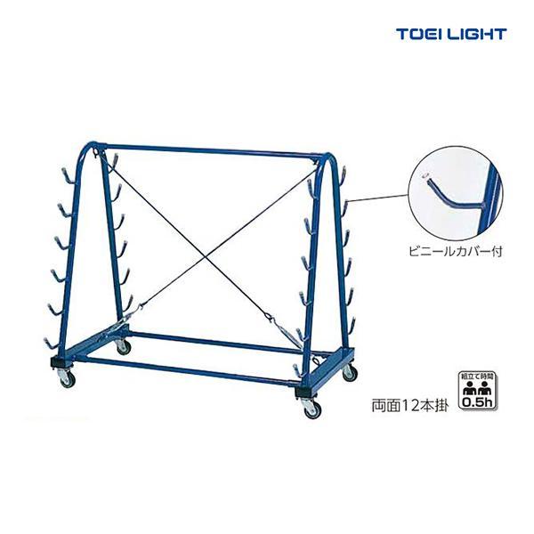 トーエイライト バレーボール 支柱掛台GM12 B-7940 <2021CON>