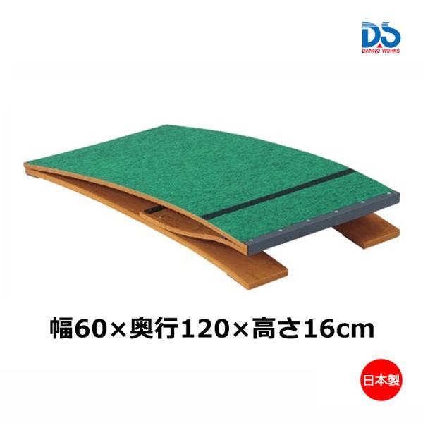 ダンノ 学校 体育 運動会 体操 ロイター板(中学·高校·一般用) D-240 <2021CON>