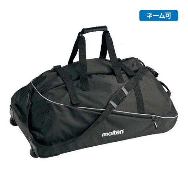 モルテン ボールバッグ 梱包(160サイズ) EK0018 <2019CON>