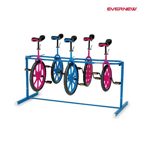 エバニュー 学校 体育用品 児童館 施設 一輪車ラックYN-10 EKD117 <2019CON>