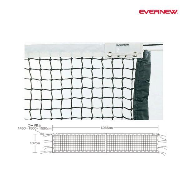 絶妙なデザイン エバニュー 全天候テニスネットT113 EKE588 <2019CON>, ファッション&グッズ Ring Dong 7a7d2fbf