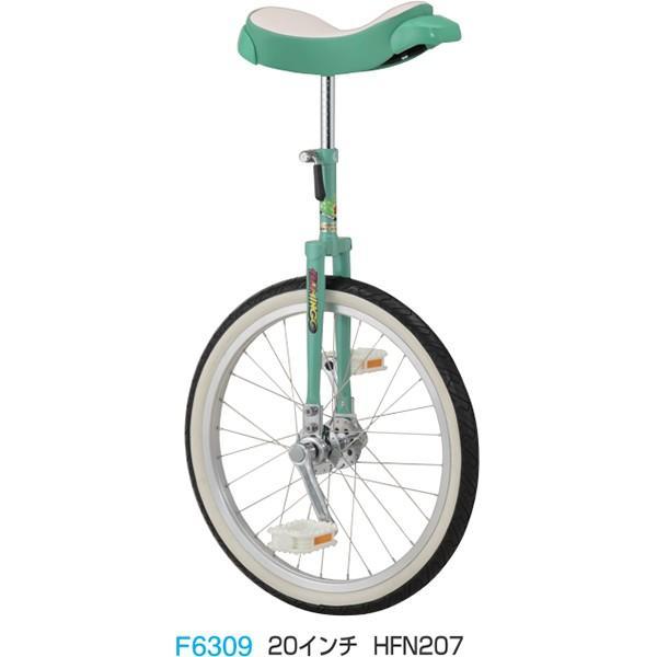 フラップ 学校 体育 保育園 一輪車 フラミンゴ・ノーパンク20インチ HFP208 6309 <2019NP>