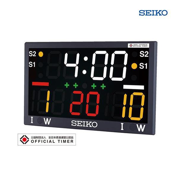 セイコータイムシステム 柔道タイマー JT-701 <2020>