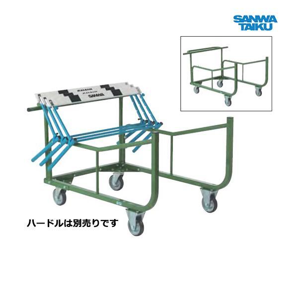 三和体育 陸上 学校 体育 運動会 ハードルキャリー NT S-0423 <2021CON>