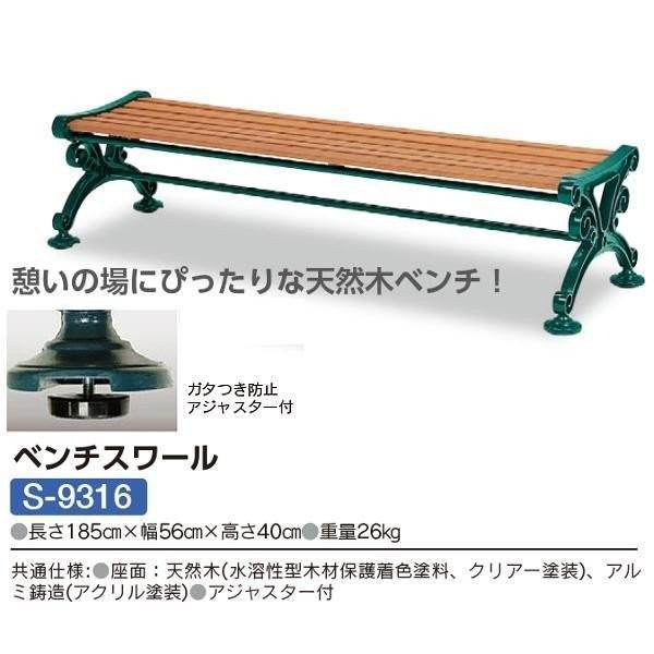 三和体育 ベンチスワール S-9316 <2019CON>