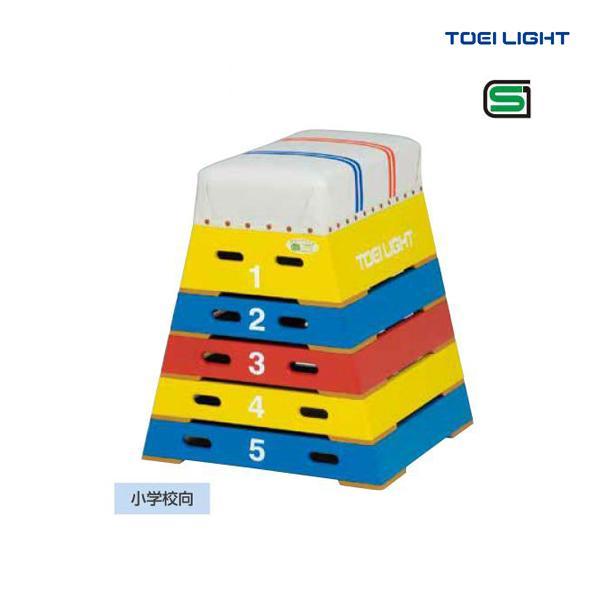 トーエイライト 体育用品 小学校向 カラー跳び箱5段 T-2572 <2021CON>