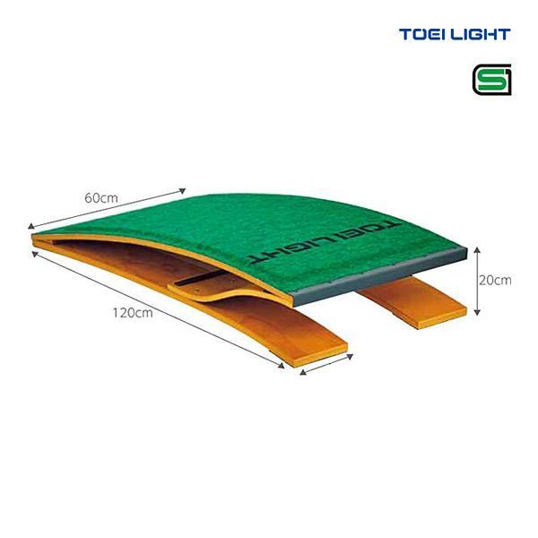 トーエイライト 体操 保育園 ロイター板120DX2 T-2721 <2021CON>