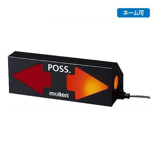 モルテン バスケットボール ポゼション表示器 電光ポゼション表示器 UC0020 <2021CON>