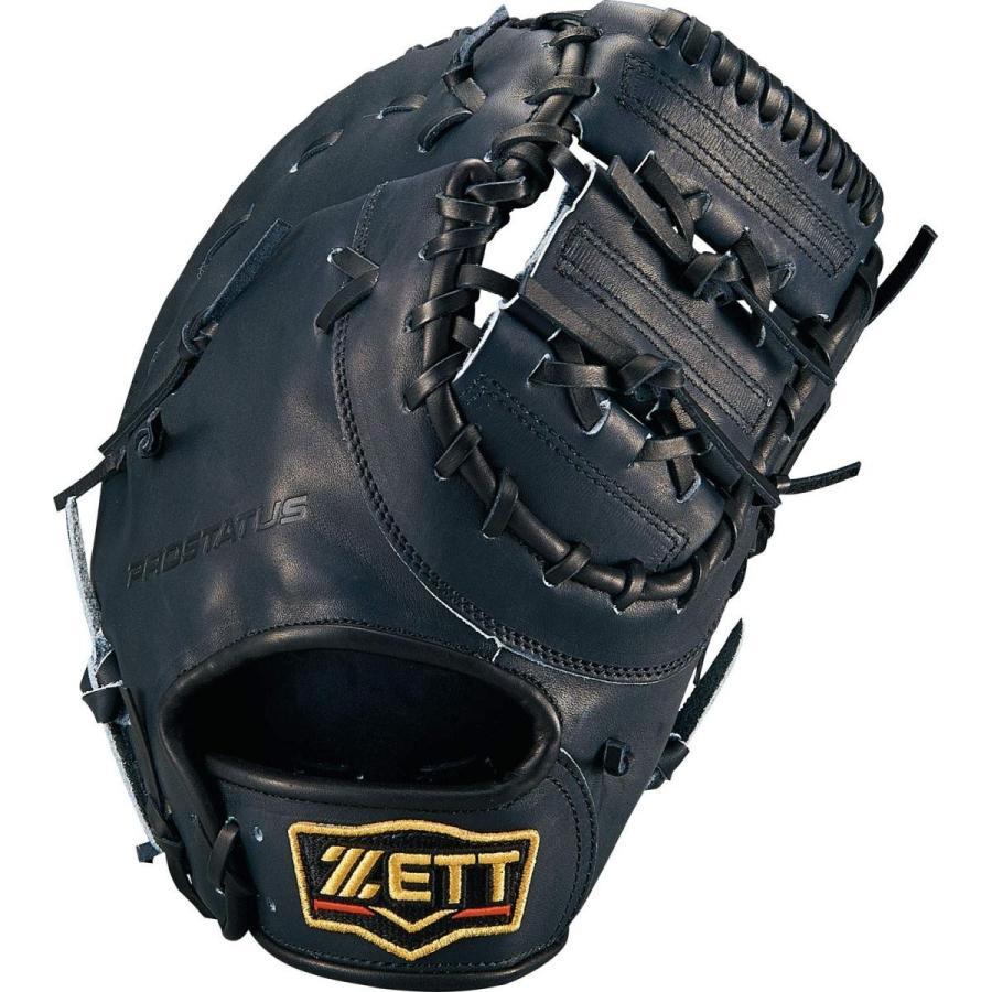 名作 ゼット(ZETT) 硬式野球 プロステイタス ファーストミット ナイトブラック(1900N) 右投げ用 日本製 BPROFM330, sisnext 5ec1574f