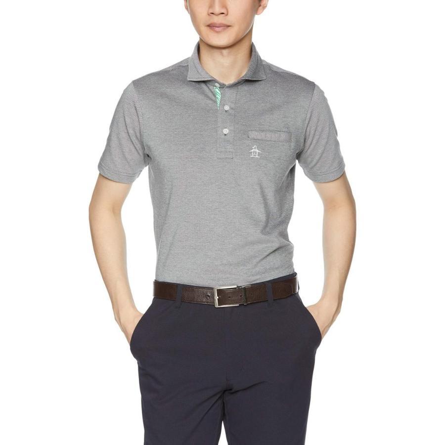 [マンシングウェア] 半袖シャツ MGMNJA07 メンズ BK00(ブラック)