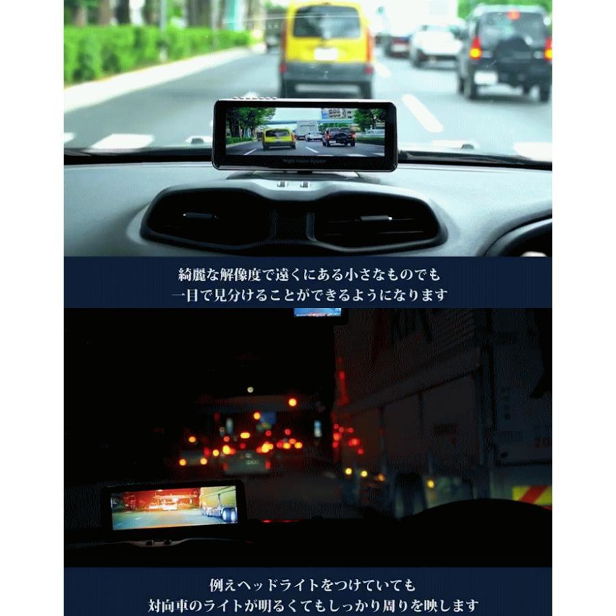 BELLOF LANMODO べロフ NVS003 フルカラー液晶ナイトビジョンシステム+ドライブレコーダー付! 視界が悪くても昼間の様な鮮明な映像! jpstars 06
