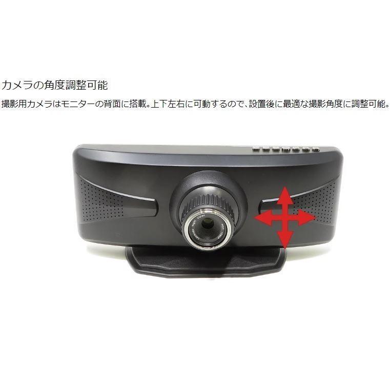 BELLOF LANMODO べロフ NVS003 フルカラー液晶ナイトビジョンシステム+ドライブレコーダー付! 視界が悪くても昼間の様な鮮明な映像! jpstars 07