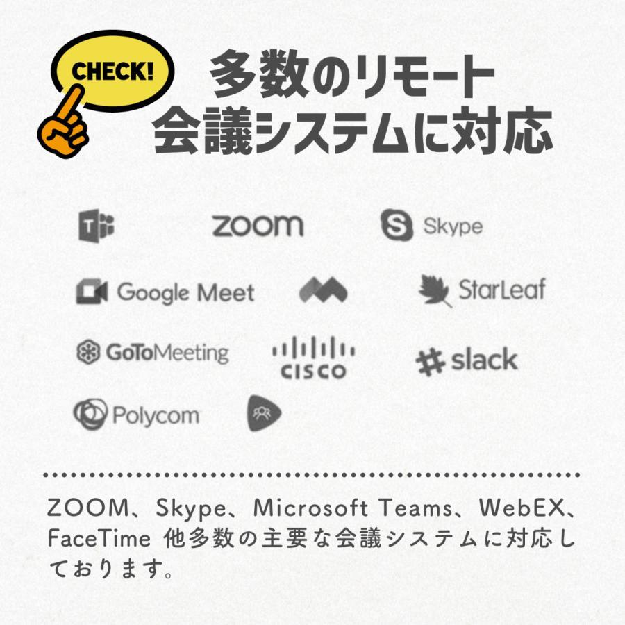 360度WEBカメラ 360度ウェブカメラ Kandao Meeting Pro AI機能搭載360度会議用カメラ 全指向性マイク スピーカー Androidシステム搭載 マイク内蔵|jpstars|12