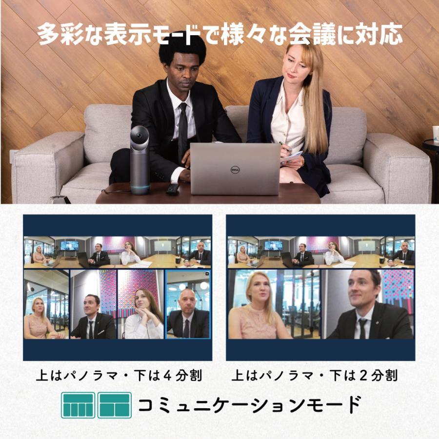 360度WEBカメラ 360度ウェブカメラ Kandao Meeting Pro AI機能搭載360度会議用カメラ 全指向性マイク スピーカー Androidシステム搭載 マイク内蔵|jpstars|09
