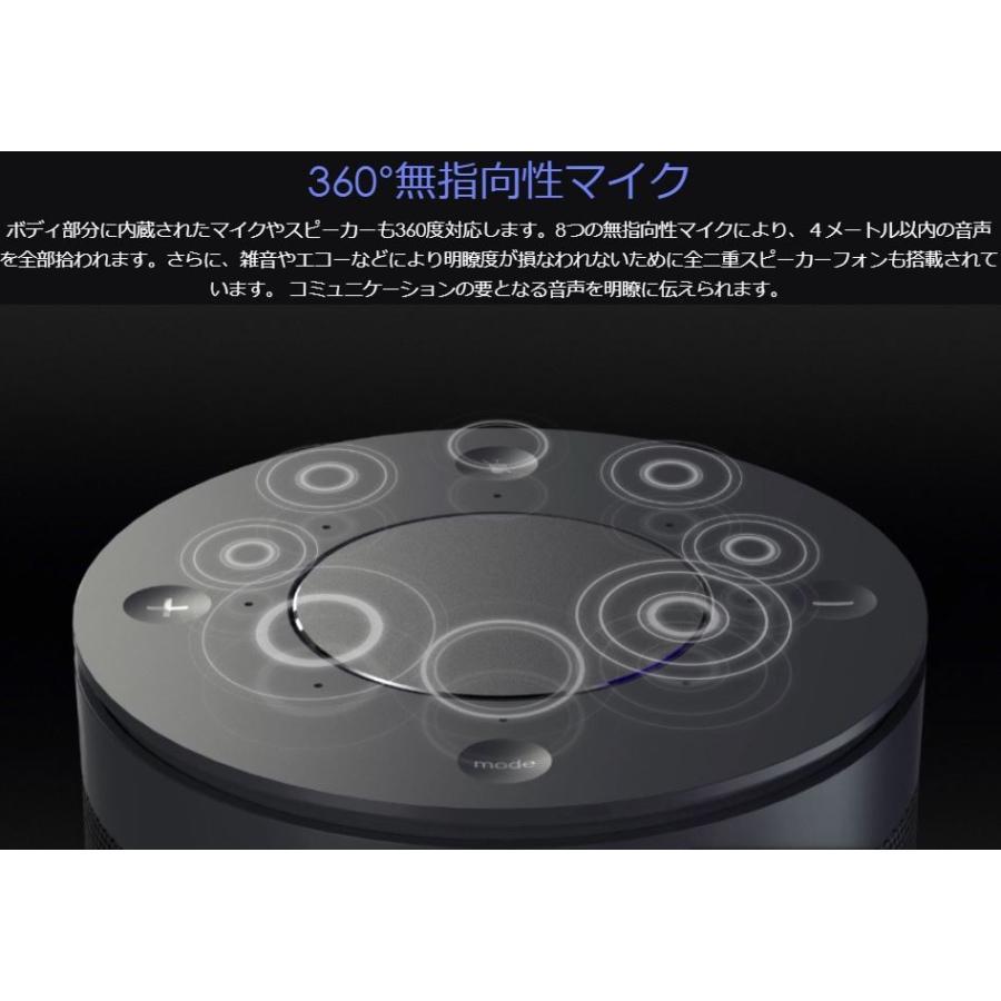 WEBカメラ マイク内蔵  テレワーク対策 ウェブカメラ 360度ウェブカメラ KandaoMeeting 360度ビデオ会議カメラ 遠隔教育 ウェブ会議 ビデオ会議 遠隔教育|jpstars|11