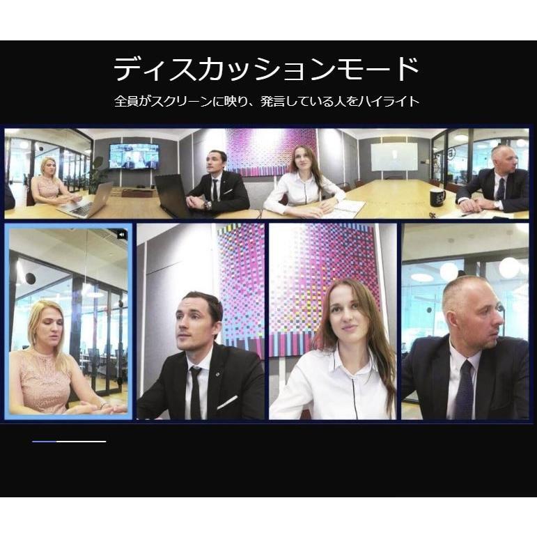 WEBカメラ マイク内蔵  テレワーク対策 ウェブカメラ 360度ウェブカメラ KandaoMeeting 360度ビデオ会議カメラ 遠隔教育 ウェブ会議 ビデオ会議 遠隔教育|jpstars|12