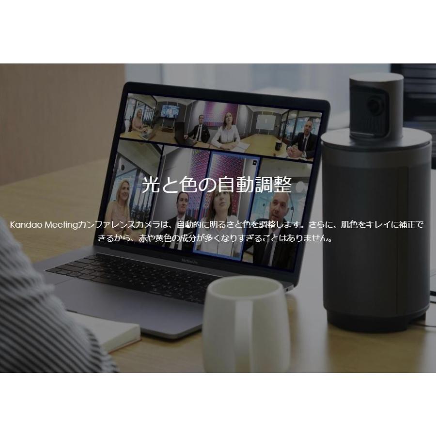 WEBカメラ マイク内蔵  テレワーク対策 ウェブカメラ 360度ウェブカメラ KandaoMeeting 360度ビデオ会議カメラ 遠隔教育 ウェブ会議 ビデオ会議 遠隔教育|jpstars|14