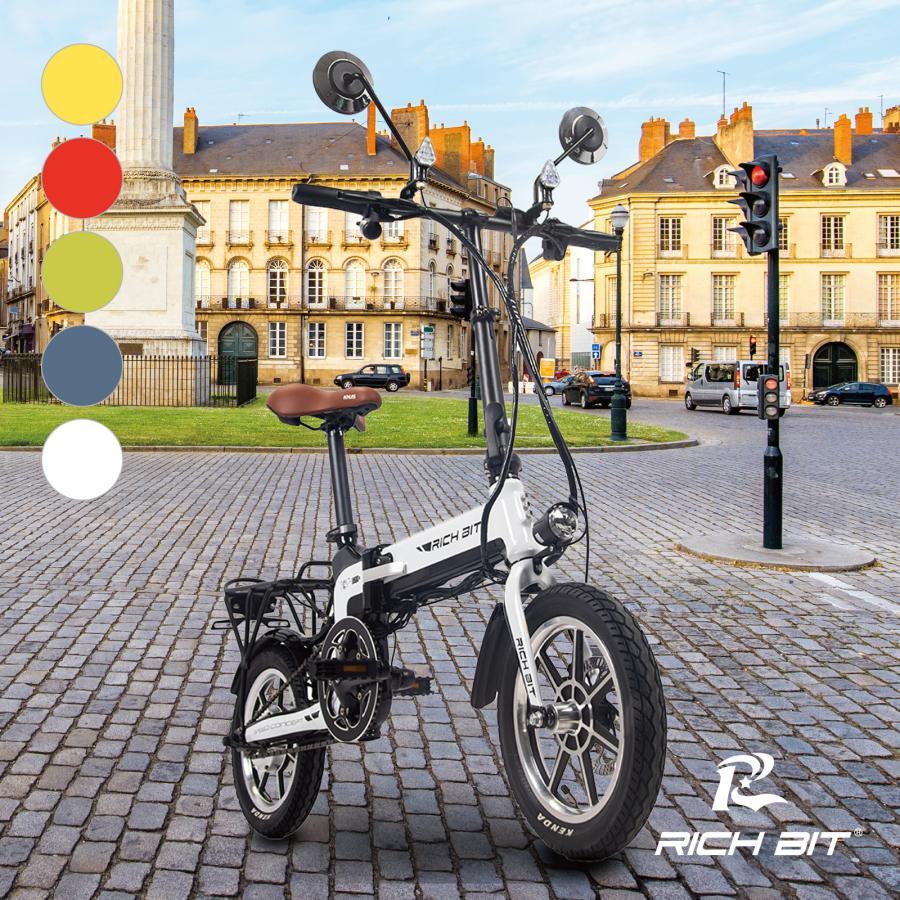 RICHBIT TOP619 SmarteBike  近未来型小型EV 電動自転車 電動バイク 電動スクーター 原付 折り畳み 公道可 在庫即納|jpstars