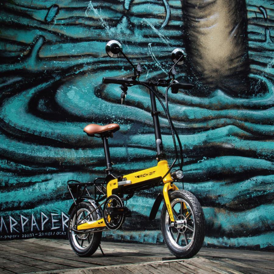 RICHBIT TOP619 SmarteBike  近未来型小型EV 電動自転車 電動バイク 電動スクーター 原付 折り畳み 公道可 在庫即納|jpstars|11