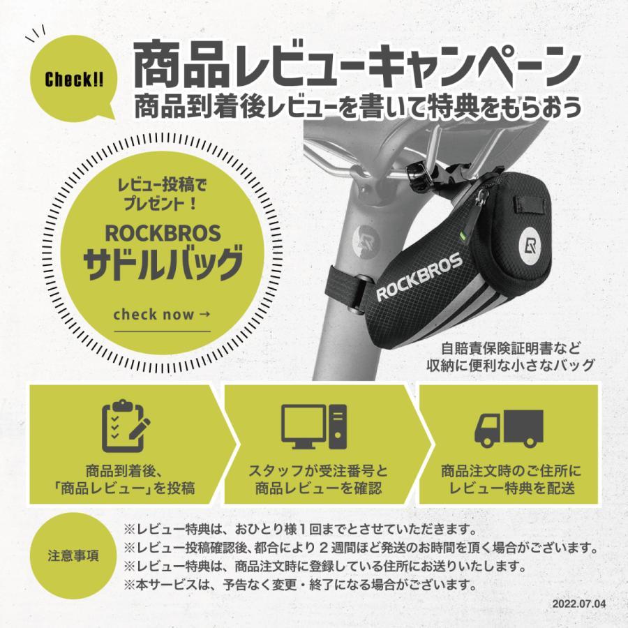 RICHBIT TOP619 SmarteBike  近未来型小型EV 電動自転車 電動バイク 電動スクーター 原付 折り畳み 公道可 在庫即納|jpstars|19