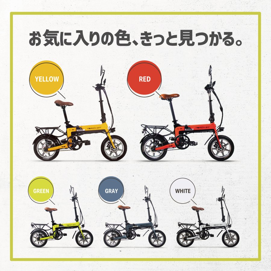 RICHBIT TOP619 SmarteBike  近未来型小型EV 電動自転車 電動バイク 電動スクーター 原付 折り畳み 公道可 在庫即納|jpstars|04