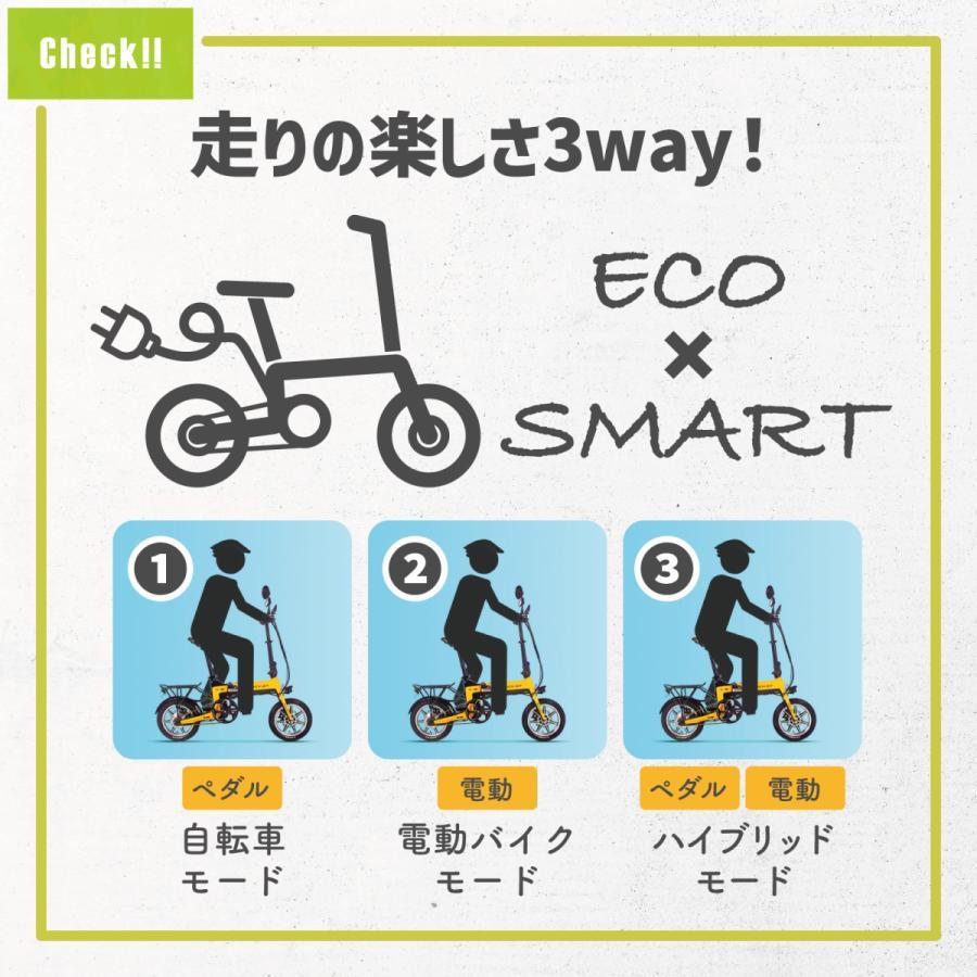 RICHBIT TOP619 SmarteBike  近未来型小型EV 電動自転車 電動バイク 電動スクーター 原付 折り畳み 公道可 在庫即納|jpstars|05