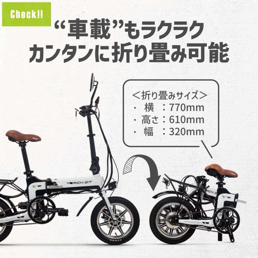 RICHBIT TOP619 SmarteBike  近未来型小型EV 電動自転車 電動バイク 電動スクーター 原付 折り畳み 公道可 在庫即納|jpstars|07