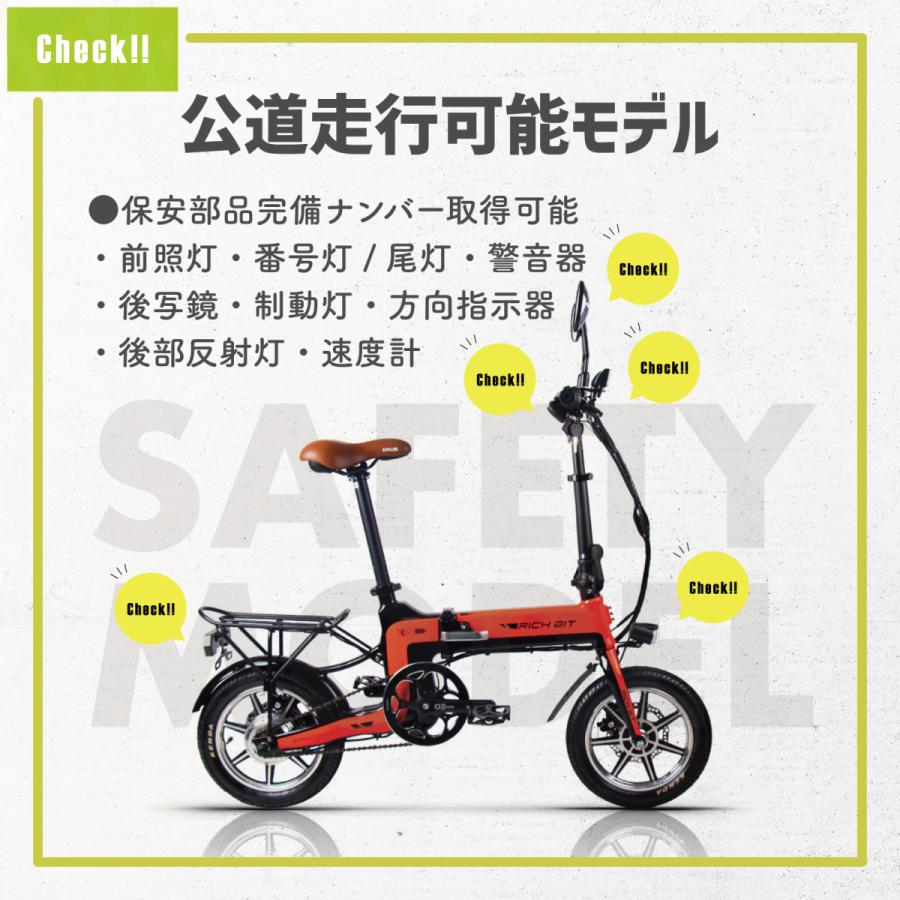 RICHBIT TOP619 SmarteBike  近未来型小型EV 電動自転車 電動バイク 電動スクーター 原付 折り畳み 公道可 在庫即納|jpstars|09