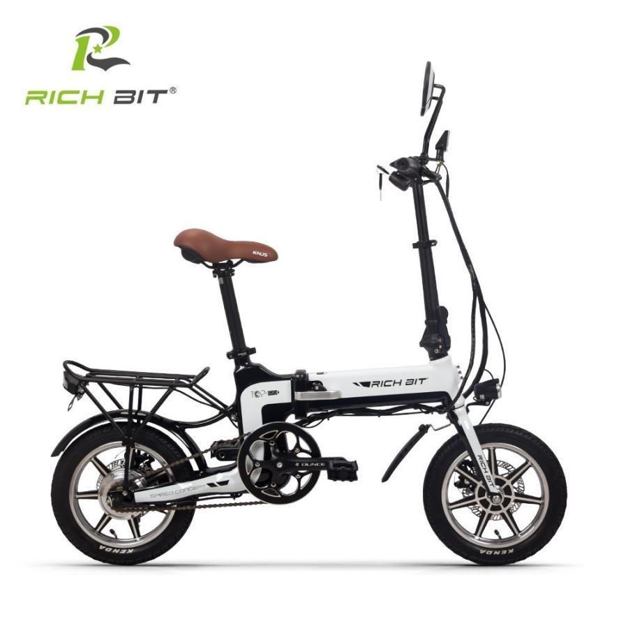 RICHBIT TOP619 SmarteBike  近未来型小型EV 電動自転車 電動バイク 電動スクーター 原付 折り畳み 公道可 在庫即納|jpstars|22