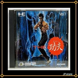◆新品◆THE 功夫 【PCエンジン】(在庫あり)