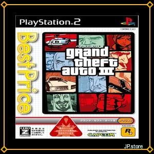 ◆新品◆グランド・セフト・オート III ベストプライス【CEROレーティング「Z」】(在庫あり)
