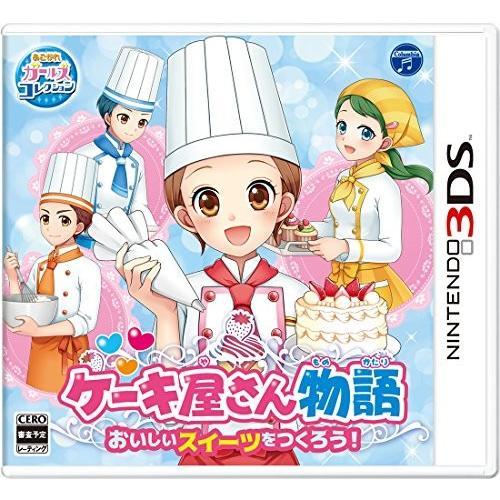 ◆新品◆ケーキ屋さん物語 おいしいスイーツをつくろう! - 3DS(在庫あり)