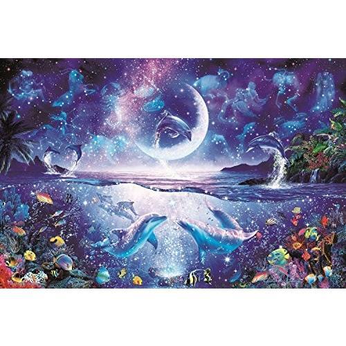 ◆新品◆1000ピース ジグソーパズル ラッセン アメージング ナイト【光るパズル】 (50x75cm)(在庫あり)