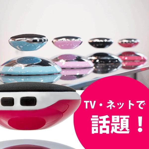 スピーカー Bluetooth ブルートゥース おしゃれ 高音質 iPhone 対応 Air Speaker 近未来的 SF セール jpt-teds