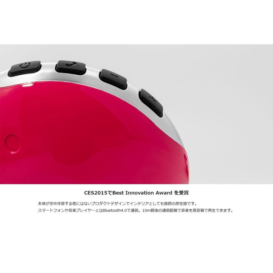 スピーカー Bluetooth ブルートゥース おしゃれ 高音質 iPhone 対応 Air Speaker 近未来的 SF セール jpt-teds 03
