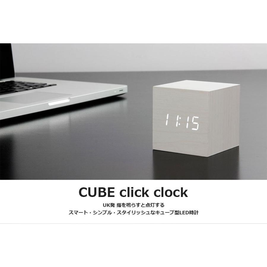 目覚まし時計 おしゃれ 北欧 置時計 デジタル CUBE click clock jpt-teds 02