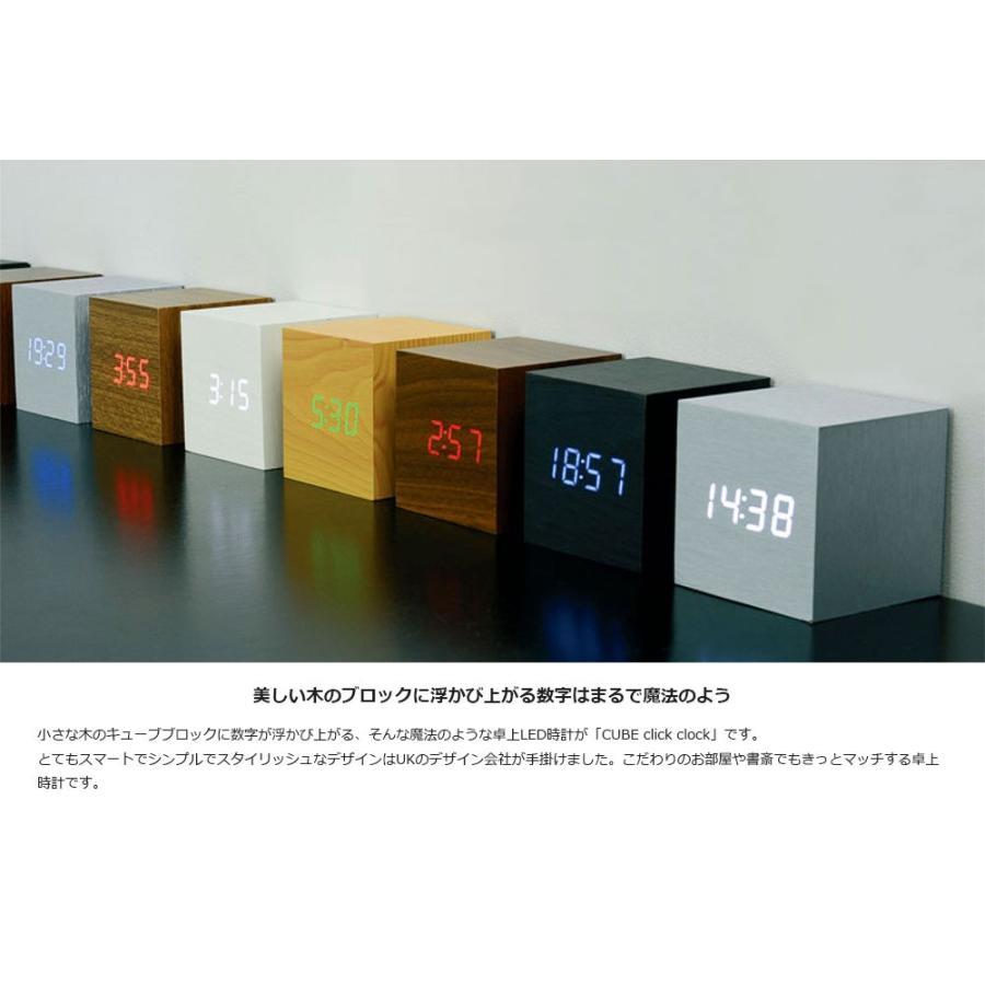 目覚まし時計 おしゃれ 北欧 置時計 デジタル CUBE click clock jpt-teds 03