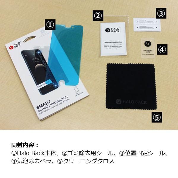 iPhone 保護フィルム ガラスフィルム iPhone8 など他機種取り揃え ヘイローバック|jpt-teds|05